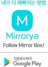 MirroryaDownload